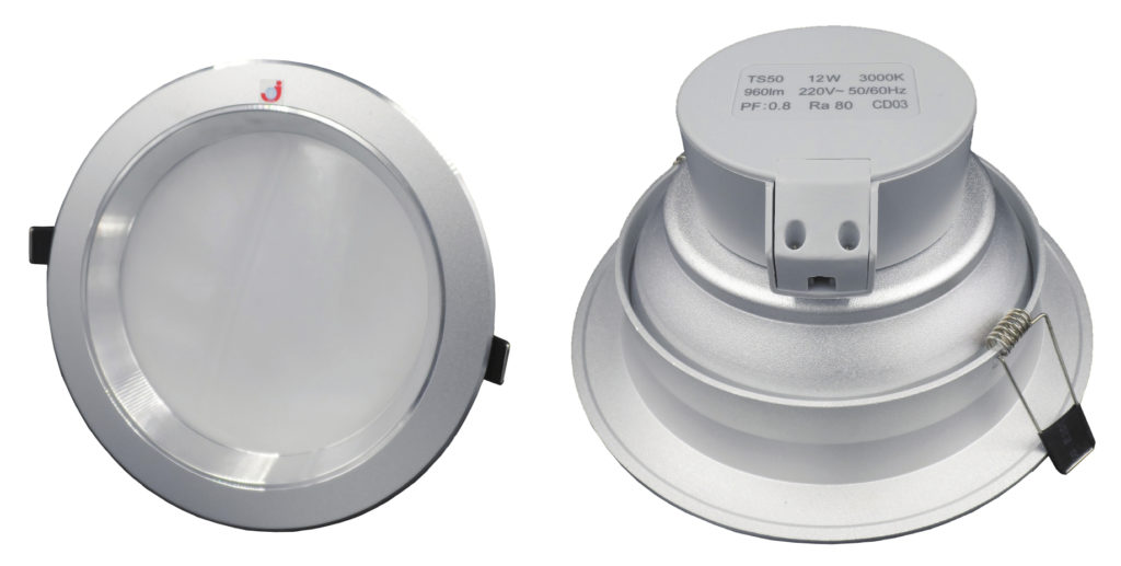 downlight-products-2
