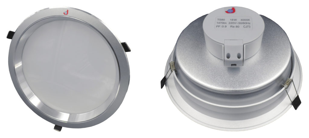 downlight-products-4